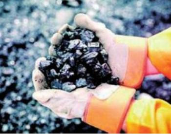 印度二季度<em>煤炭</em>进口同比减少30%