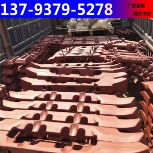 64GL301-1刮板 总长1136中心距260刮板