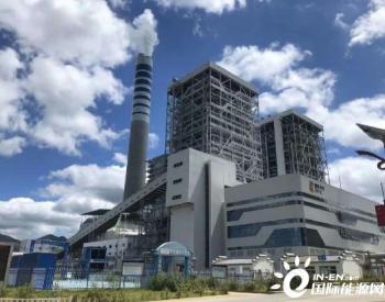 江西分宜电厂扩建工程2号机组通过168试运行