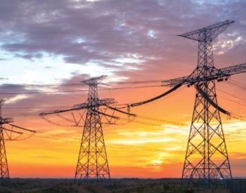 2020年1-7月广东省全社会用电量同比增长0.65%