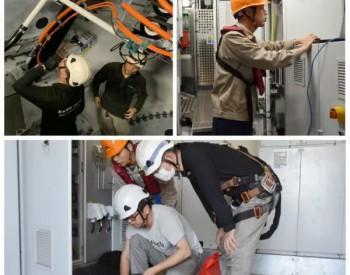 福能三川风电2020年7月新增5台并网<em>发电</em>风机