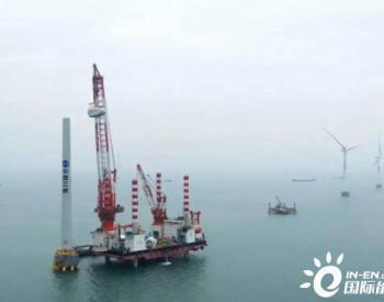 中交三航港湾院助力亚太单机容量最大<em>海上</em>风机成功并网发电