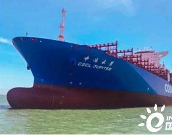 中远海运重工完成中远海运集运三艘14000箱船<em>脱硫装置</em>改装