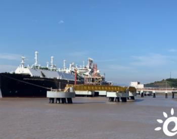 天然气需求量激增 宁波海事全力保安全优服务