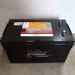 首页--韩国Delkor蓄电池(中国)有限公司【官网】