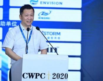 CWPC2020:中国复合材料学会秘书长张博明作开幕式致辞