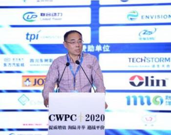金风科技集团副总裁、全球研发总经理刘万平:提质增效,海陆并举,迎战<em>平价</em>