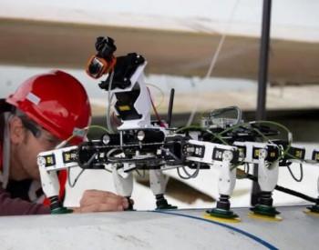 六足履带机器人,未来海上风机<em>叶片</em>维护的生力军!