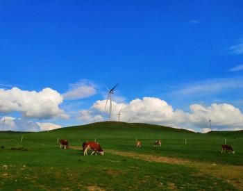 总投资4.2亿元!广西覃塘一风电项目即将完工