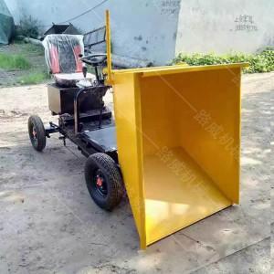多功能工地电动灰斗车 自卸电动四轮翻斗车 工程电动泥浆灰斗车