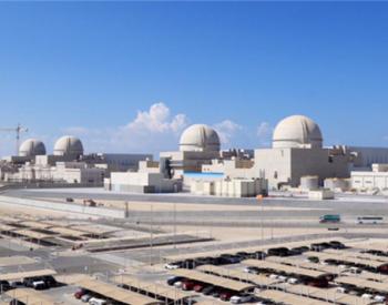 坐拥油田却巨资上马<em>核</em>电站,阿联酋超前部署藏科技领袖雄心