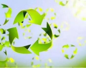 环保领域政策利好频出,瀚蓝环境等细分龙头或迎转机