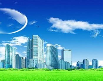 黑龙江省建投集团大力培育发展节能环保产业 混