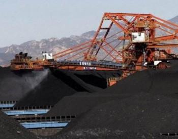 英美资源或于明年下半年重启格罗夫纳煤矿