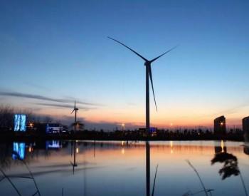 中标|远景、明阳、三一、上海电气预中标国电投1.4GW<em>风电</em>大<em>基地</em>项目