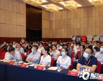 <em>锦州阳光</em>能源参加行业晶体生长技术论坛现场报告