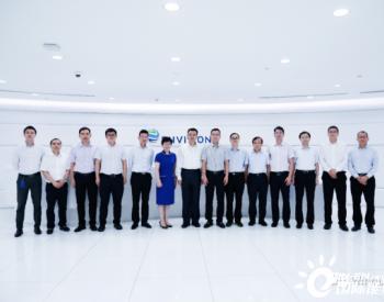 中广核新能源总经理李亦伦来访<em>远景科技</em>集团
