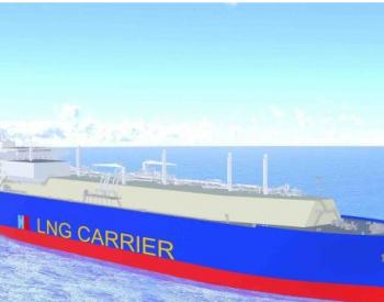 中国<em>船舶</em>沪东中华开建全球最大浅水航道第四代<em>LNG</em>船