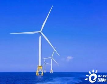 AFRY被授予越南海上风电场<em>项目</em>合同
