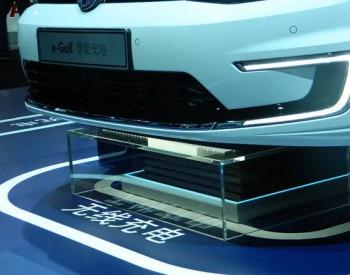 在全球布局超10万个电动汽车充电站,「ChargePoint」获1.27亿美元H轮融资