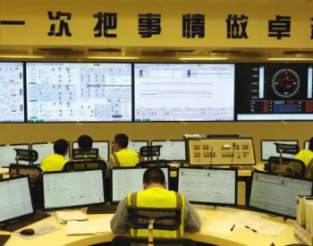 江苏田湾核电5号机组首次并网成功