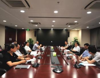 中国<em>核电</em>与原子能公司开展<em>业务</em>和项目合作交流