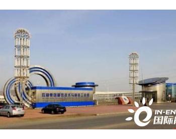 瓦轴集团开疆扩土,<em>风电</em>轴承营业收入逆势增长197.4%!