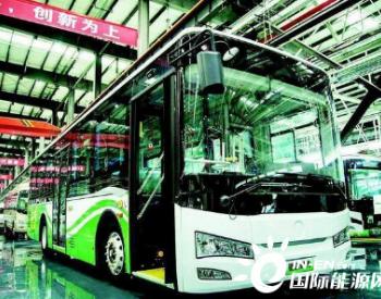 重磅!山西省首辆氢能源电动汽车在转型综改示范区下线