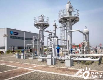 在地下千米盐穴里储存天然气,江苏宜兴规划国内城镇燃气首个大型输气中心