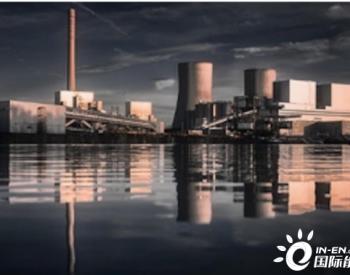 美国加速关闭煤电,而转向天然气发电