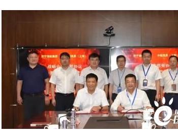 山东济宁港航集团携手中船贸易上海公司建造<em>LNG动力船</em>