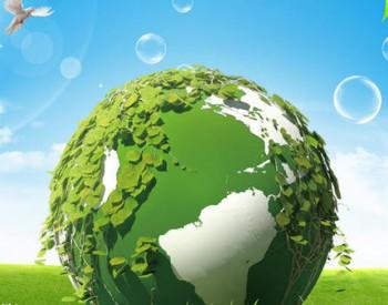 <em>环保行业</em>变局:国资出手纾困接盘18家公司 东方园林等多家公司经营大幅改善