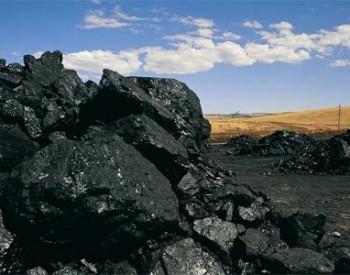冀中能源集团成功发行20亿元超短期融资券 未来深耕<em>煤炭</em>和制药两大主业