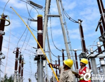 四川广元电网供电能力逼近极限 呼吁电力客户错避峰<em>用电</em>