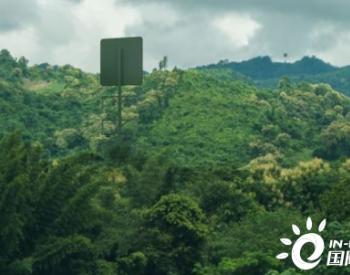 世界首座商用远程离无线输电设备,10月有望现身新西兰