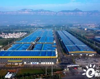 国内单体最大的标准化厂房屋面<em>光伏</em>发电项目正式投运!