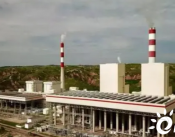 中国124万千瓦火电机组建成投产,一年可省6000吨煤炭