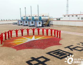 <em>中石化西北油田</em>冠军井累产油气当量248万吨