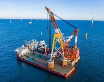 国内首个吸力筒导管架<em>风机</em>基础开创<em>海上</em>风电安装先河