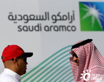局中局!<em>沙特</em>切断美国石油供应,或产生定价权奇迹!