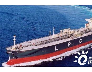 川崎重工获Kumai Navigation第三艘LPG动力VLGC订