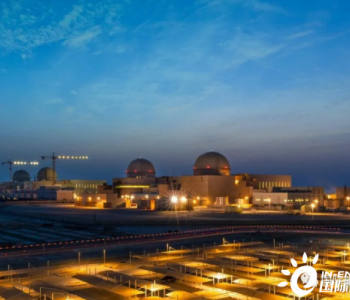 阿联酋启动中东首座核电站