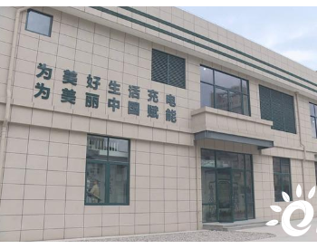 """浙江最大储能电站并网调试 城市""""巨型充电宝""""上线"""