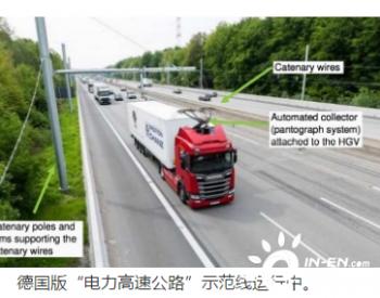"""英国研究""""电动公路""""为长途货运脱碳,成本低于氢能"""