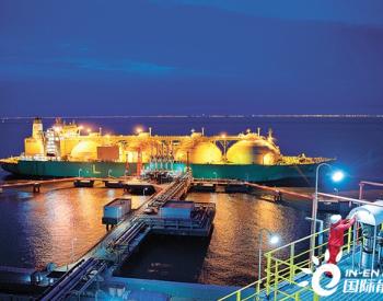 天津LNG接收站前7个月进口量全国居首