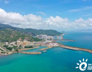 全国首个<em>核电基地</em>珊瑚保育区揭牌