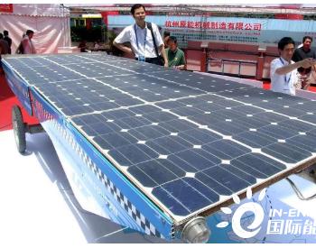 人类太阳能利用计划或许在经济方面需要调整