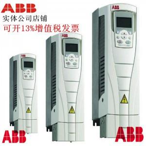 ABB变频器ACS550-01-038A-4通用型高性能供货