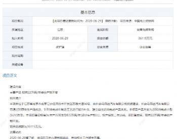 马自达新能源<em>项目</em>初露端倪,首款纯电车型进入物资采购阶段
