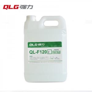 松香水型环保助焊剂 强力 手工浸焊用F1202 5L桶